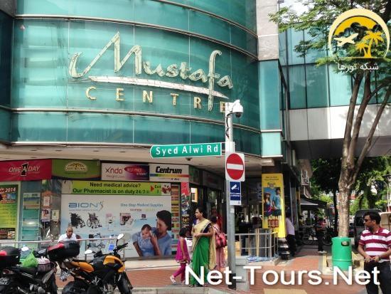 تور ارزان سنگاپور | قیمت تور سنگاپور