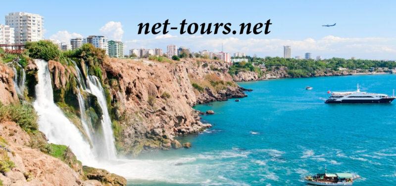 تور آنتالیا | قیمت تور آنتالیا | تور ارزان آنتالیا | تور گردشگری آنتالیا | تور لحظه آخری