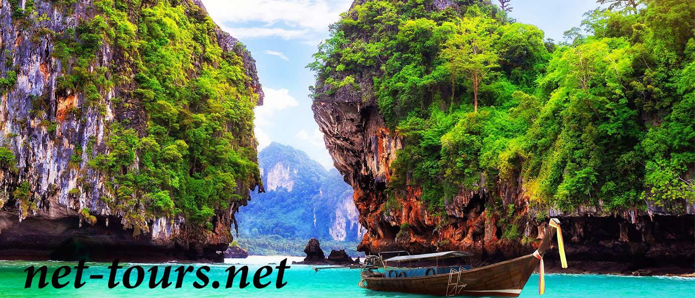 تور تایلند | قیمت تور تایلند