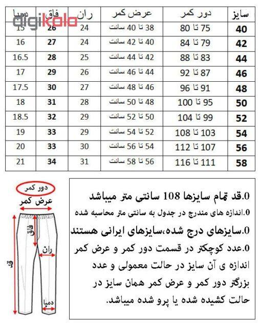 شلوار مردانه کد 129 رنگ مشکی                               خرید پیراهن مردانه