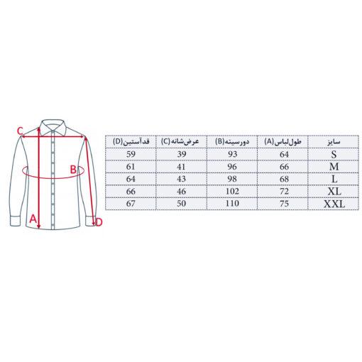 پیراهن مردانه کد M02273                             | خرید پیراهن مردانه