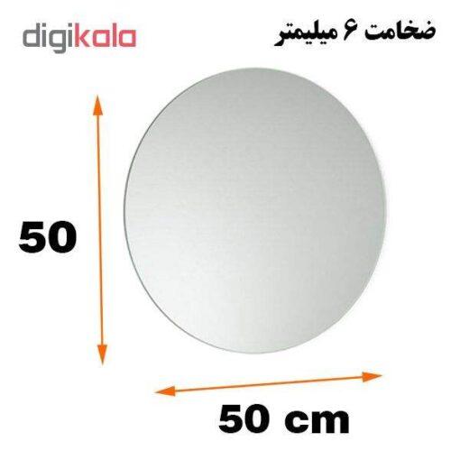 آینه مدل A01 50                             | خرید آینه فانتزی