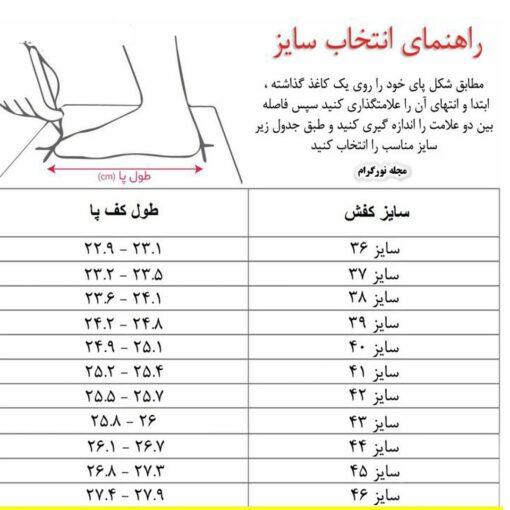 کفش طبی مردانه مدل M890                             | خرید کفش راحتی