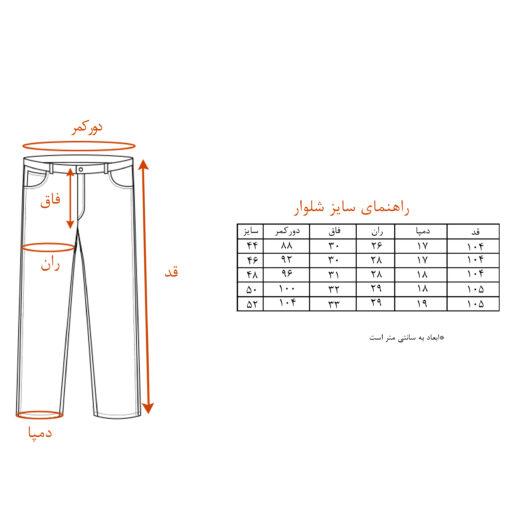 شلوار جین مردانه کد TRO-JEE-F                               خرید پیراهن مردانه