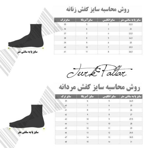 کفش طبی مردانه مدل M680                     غیر اصل| خرید کفش راحتی